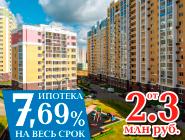 Жилой комплекс «Видный берег» Новостройки в г. Видное